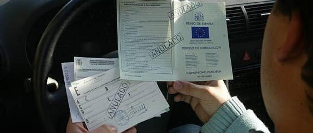 Documentos de auto